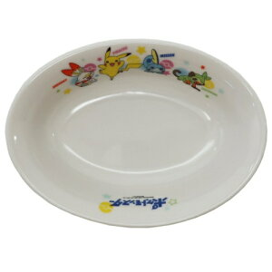 キッズ食器 ポケモン 磁器製 こども カレー皿 ポケットモンスター 金正陶器 かわいい 日本製 ティーンズ 雑貨 マシュマロポップ