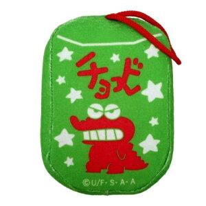 お風呂 雑貨 チョコビ クレヨンしんちゃん バススポンジ ハセプロ かわいい プレゼント アニメティーンズ 雑貨 マシュマロポップ
