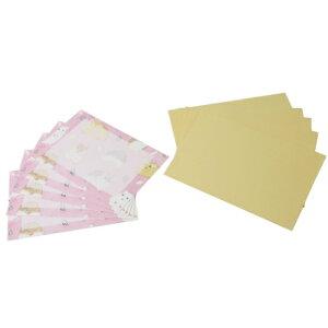 ミニカード & ミニ封筒 セット メッセージカード BROOCHIR ハムスター グリーンフラッシュ 手渡し手紙セット おしゃれ文具 メール便可 マシュマロポップ