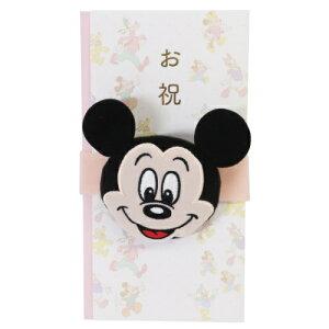 のし袋 ミッキーマウス がらがら付き ご祝儀袋 ディズニー サンスター文具 金封 マシュマロポップ