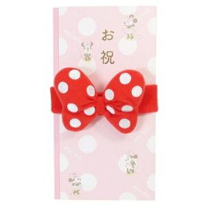 のし袋 ミニーマウス がらがら付き ご祝儀袋 ディズニー サンスター文具 金封 マシュマロポップ