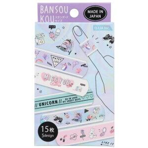 ばんそうこう 可愛い 絆創膏 15枚セット トレンド Q-LIA 日本製 女の子向け メール便可 マシュマロポップ