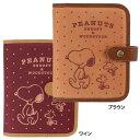 カードケース スヌーピー 2段CARD CASE ドットシリーズ ピーナッツ サンアート プレゼント メール便可 マシュマロポップ