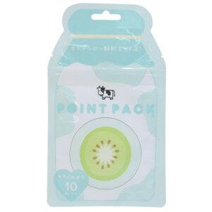 キウイの香り シート状 ポイントパック 10枚入り フェイスパック POINT PACK クラックス 保湿ケア コスメ雑貨 メール便可 マシュマロポップ