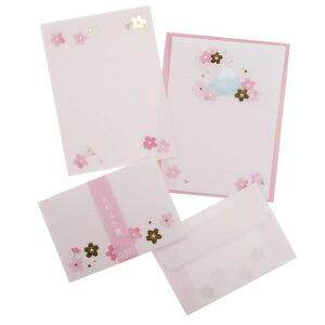 ミニレターセット まめふみ箋 桜と富士山 アクティブコーポレーション 手紙セット 和雑貨 メール便可 マシュマロポップ