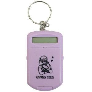 キーリング 電卓 キーホルダー スタイルガール クラックス プレゼント かわいい 女の子向け 小学生 中学生 メール便可 マシュマロポップ