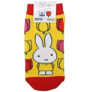 子供用 靴下 ミッフィー キッズソックス チューリップイエロー ディックブルーナ スモールプラネット 子ども 女の子向け かわいい 絵本メール便可 マシュマロポップ