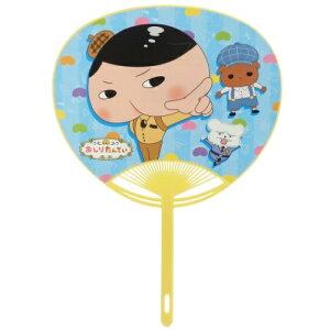 ポリ キャラクターうちわ おしりたんてい 夏雑貨 エンスカイ 団扇 プレゼント キッズ 子ども 男の子 女の子 マシュマロポップ