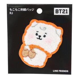 もこもこ刺繍バッジ BT21 RJ LINE FRIENDS エンスカイ コレクション雑貨 商品 メール便可 マシュマロポップ