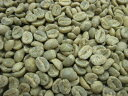 コーヒー タンザニア