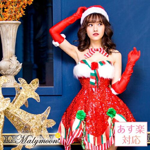 サンタ クリスマス プレゼントサンタ 衣装 コスプレ コスチューム ワンピース ドレス セクシー ファー サンタコスプレ 赤 大人 サンタ コス コスプレ衣装 クリスマス プレゼント サンタクロース レディース TNK450055