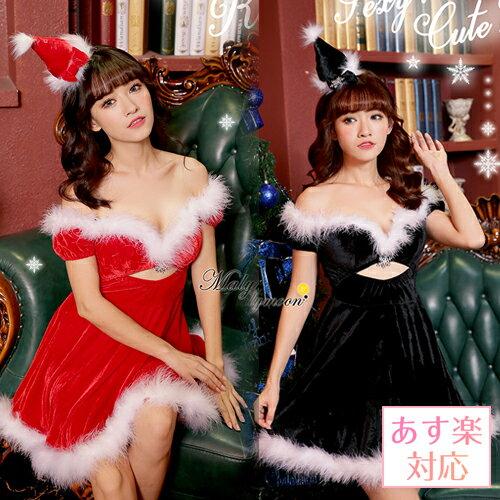 【あす楽】 クリスマス コスプレ サンタ 【orx002】  サンタコス ワンピース コスチューム セクシー 可愛い クリスマスコス サンタクロース サンタ服 衣装 キャバ 赤 レッド 黒 ブラック レディース Rudegirl