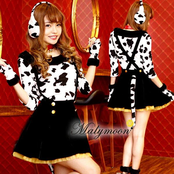 ハロウィン ダルメシアン 犬 コスプレ 【Rudegirl】 白 ホワイト 班点 セクシー 衣装 コスチューム 仮装 【6234】