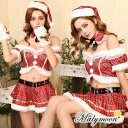 サンタコスオフショル《あす楽》サンタ コスプレ セクシー サンタクロース クリスマス 衣装 レディース チェック柄 かわいい レッド 赤 フリーサイズ サンタ服 仮装 へそ出し キャバ エロ コスチュ
