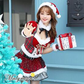(あす楽)クリスマスサンタコスプレ サンタコス サンタ コスチューム サンタクロース サンタ衣装 クリスマス かわいい 可愛い セクシー キャバ 大人 女性 セット レディース 衣装 仮装 ワンピース チェック柄 malymoon Rudegirl マリームーン【8382】