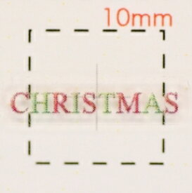 Christmasロゴ【クリスマス ネイル&デコシール】(1)/1シート10枚入