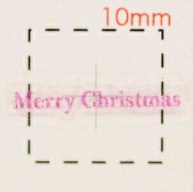 Christmasロゴ【クリスマス ネイル&デコシール】(2)/1シート10枚入