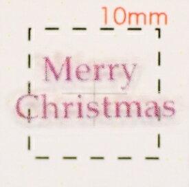 Christmasロゴ【クリスマス ネイル&デコシール】(3)/1シート6枚入