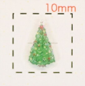 Christmasツリー【クリスマス ネイル&デコシール】(2)/1シート9枚入