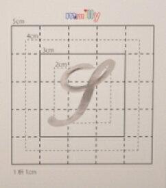【スワロフスキー37個付イニシャルシール】(スマホケース&カバー デコ電用)大文字SV(大)S