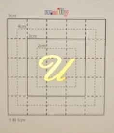 【スワロフスキー27個付イニシャルシール】(ドコモ スマホ&デコ電・ケース・カバー)大文字GD(小)U
