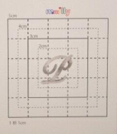【スワロフスキー27個付イニシャルシール】(スマートフォン ケース・カバー)大文字SV(小)P