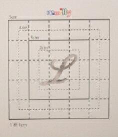 【スワロフスキー27個付イニシャルシール】(スマートフォン ケース・カバー)大文字SV(小)L