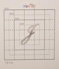 【スワロフスキー27個付イニシャルシール】(スマートフォン ケース・カバー)大文字SV(小)J