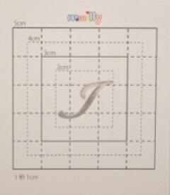 【スワロフスキー27個付イニシャルシール】(スマートフォン ケース・カバー)大文字SV(小)I