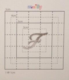 【スワロフスキー27個付イニシャルシール】(スマートフォン ケース・カバー)大文字SV(小)F