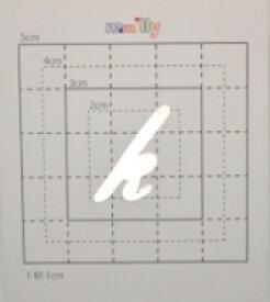 【スワロフスキー20個付アルファベットシール】(iphone4sアイホンケース&オリジナルプリント)小文字SV(大)k