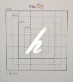 【スワロフスキー20個付アルファベットシール】(iphone4sアイホンケース・カバー&オリジナル)小文字SV(大)h
