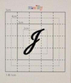 【スワロフスキー27個付ネームシール】(オリジナルプリントケース&カバー)大文字BK(小)J
