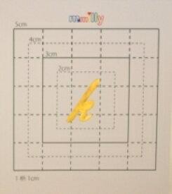【スワロフスキー20個付イニシャルシール】(エクスペリアアクロ カバーケース&デコ)小文字GD(小)k