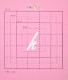 【スワロフスキー20個付アルファベットシール】(ギャラクシーホン・アクオスフォンカバーケース)小文字WH(小)k