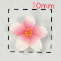 【フラワー《さくら・桜》ネイルシール】ホワイト/1シート9枚入