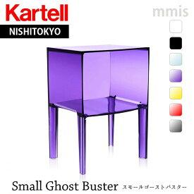Small Ghost Buster スモールゴーストバスター 3220ka_01 大人かわいい秋雑貨 秋のインテリア