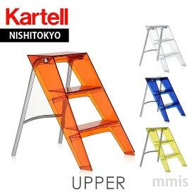 UPPER アッパー 7030メーカー取寄品 大人かわいい秋雑貨 秋のインテリア