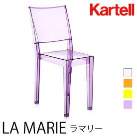 La marie ラマリーフィリップスタルク4850ka_01