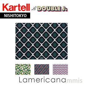 Kartell×La DOUBLE J.(ラ・ダブル・ジェイ)Lamericana ラメリカーナ K1445 おうちオンライン化 エンジョイホーム インテリアコーディネート