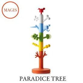 おもちゃ 雑貨 子ども マジスキッズPARADISE TREE/ パラダイスツリーコートハンガー MAGIS KIDS me too コートハンガーフェア おうちオンライン化 エンジョイホーム インテリアコーディネート