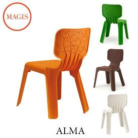 イス チェア マジス【Alma(アルマ)キッズチェアー 】Javier Mariscal (ハビエルマリスカル)【kids】「JM1」