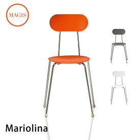 Mariolina(マリオリナ)スタッキングチェアーSD302 オレンジ「EM」 おうちオンライン化 エンジョイホーム インテリアコーディネート