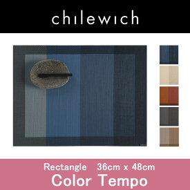 Color Tempo カラーテンポ36x48cmchilewich チルウィッチ RECTANGLE レクタングル 新生活 気持ち切替スイッチ インテリアコーディネート