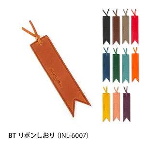 BT リボンしおりINL-6007 おうちオンライン化 エンジョイホーム インテリアコーディネート