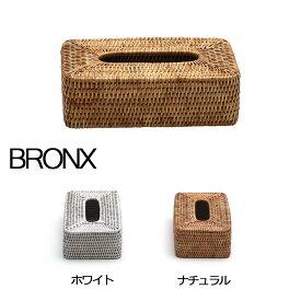 ティッシュボックス ソフトテッシュケース 角ラタン BRONX  大人かわいい秋雑貨 秋のインテリア
