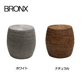 ラタン BRONX ドラムスツール 大人かわいい秋雑貨 秋のインテリア