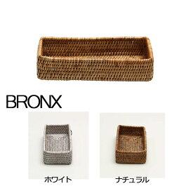 ラタン BRONX トレイ 大人かわいい秋雑貨 秋のインテリア