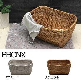ラタン BRONX スモールファミリーバスケット 大人かわいい秋雑貨 秋のインテリア
