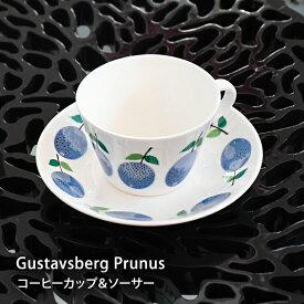 グスタフスベリ リンドベリ PRUNUS コーヒーカップ&ソーサー mmisオススメ 家族と暮らす住み心地のいい家
